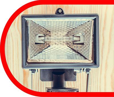 Beleuchtung - Schockbeleuchtung gegen Einbruch - Elektro Schärli AG